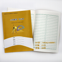 深圳市九年义务教育统一系列作业本:小学数学作业本