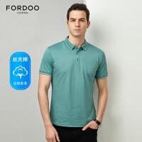 虎都丝光棉短袖POLO衫男装夏季抗皱商务休闲纯色T恤VST1008