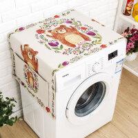 北欧简约滚筒洗衣机罩床头柜盖巾冰箱防尘罩防晒布棉麻防水盖布 米白色 防尘防晒--小浣熊