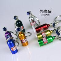 钥匙挂件饰品男女iacro改装汽车HF情侣钥匙扣绳