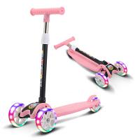 滑板车儿童2-3-6岁小孩3轮闪光滑滑车男女孩单脚踏板车玩具溜溜车