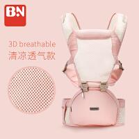 婴儿背带四季通用透气宝宝前抱式多功能腰凳单凳夏天 亮粉色
