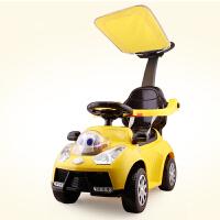 婴儿学步车A+B 三合一手推车儿童学步车 多功能带护栏手推车宝宝滑行车