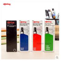 德国红环ROTRING制图墨水 红环针管笔墨水 非一次性针管笔墨水 拍下请注明颜色