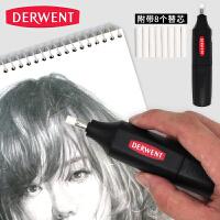 DERWENT英国得韵电动橡皮擦 漫画绘图设计 美术用高光素描 橡皮擦