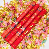 结婚用品手持彩花筒喷彩带花瓣婚庆开业礼炮喷花筒婚礼礼花筒