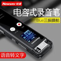 纽曼录音笔微型专业高清降噪器迷你学生机防隐形三维麦克零噪音大容量支持MP3定时录音 智能声控 高清录音笔 插卡扩容可支持