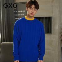 【特价】GXG男装 2021春季休闲基础宝蓝色低领毛衫毛衣GY120400GV