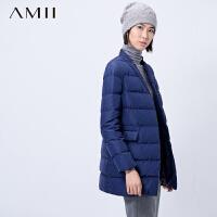 AMII[极简主义]秋冬新品立领暗门襟按扣插袋中长羽绒服4色11541150