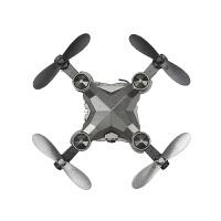 遥控飞机充电手表四轴飞行器高清定高航拍折叠迷你无人机玩具 灰色 官方标配