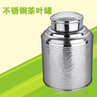不锈钢茶叶罐大号茶叶包装盒加厚茶叶桶密封罐茶罐小号储物罐