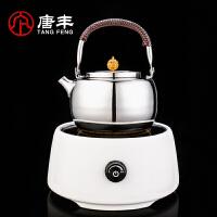 唐丰不锈钢烧水壶大容量提梁煮茶器家用简约电陶炉套装电热煮茶炉