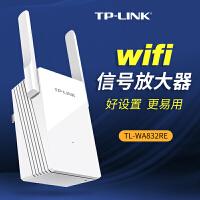 TP-LINK TL-WA832RE 300M�o��U展器 wifi信�放大器 �o�路由信�增��放大 中�^/�蚪�o�信�放