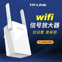 TP-LINK TL-WA832RE 300M无线扩展器 wifi信号放大器 无线路由信号增强放大 中继/桥接无线信号