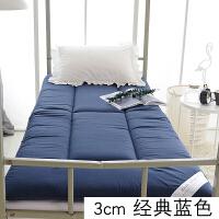 床垫学生宿舍0.9米单人床柔软垫被寝室加厚上下铺1.5m榻榻米褥子