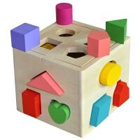 早教儿童开发智力0到2周岁以下小男孩子女宝宝玩具1-3岁益智男童4