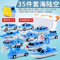 百变海陆空拼装铁磁力片儿童力开发积木玩具男孩宝宝1-3-6岁