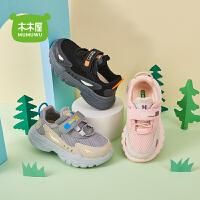 木木屋童鞋2021春新款亲肤幼儿鞋(21-26码)婴儿春季款百搭时尚可爱宝宝鞋2681