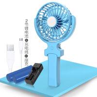 小型电风扇迷你手持电扇USB学生宿舍床上可充电手拿风扇随身抖音