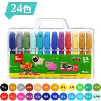 宝宝画笔可水洗 儿童丝滑蜡笔安全可水洗旋转油画棒幼儿园宝宝画笔