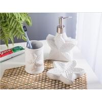 【品牌特惠】北欧海洋风陶瓷卫浴三件套日式洗漱套浴室用品套装件