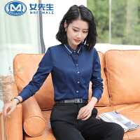 【下单立减120,仅此一天】女先生长袖衬衫通勤时尚修身显瘦正装衬衫女装大码上衣韩版潮