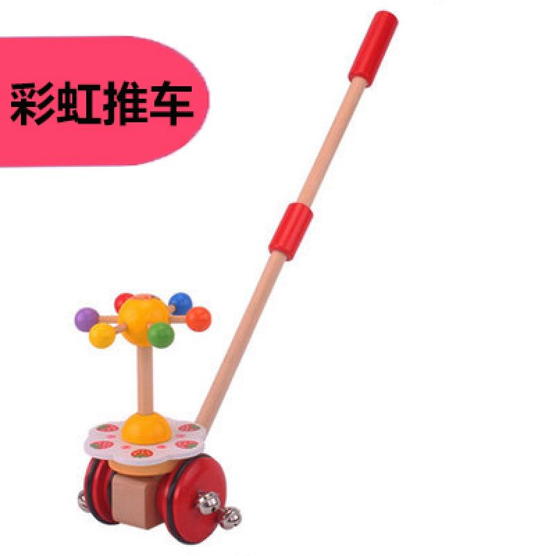 拖拉玩具 婴幼儿童拖拉学步玩具 1-2-3岁早教男女宝宝手拉绳拉线木制推拉车