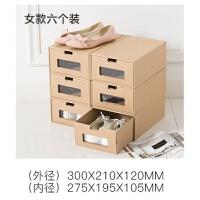 鞋子收纳盒出行 天天加厚纸质透明纸鞋盒抽屉式放鞋子收纳盒男女通用组合鞋柜B