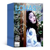 LOHAS乐活健康时尚杂志 时尚期刊订阅2019年11月起订 全年6期 全年杂志订阅 杂志铺