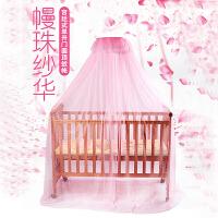 婴儿床蚊帐罩落地蚊账支架型折叠百搭款