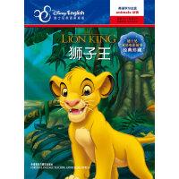 迪士尼双语电影故事・经典珍藏:狮子王(迪士尼英语家庭版)