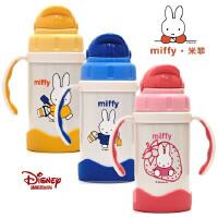 包邮!miffy 米菲 保温杯 300ML吸管学饮杯 不锈钢水杯不含双酚A吸管杯 双手柄 粉色和黄颜色 2色可选
