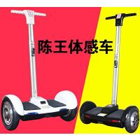 陈王F1智能10寸自动平衡车思维车电动两轮代步车电动扭扭车双轮车