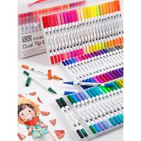 柏伦斯100色软头水彩笔双头彩色笔马克笔72色彩笔套装儿童幼儿园画笔绘画套装美术颜色小学生brush勾线画画笔