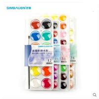 台湾雄狮固体水彩36色套装 透明水彩颜料 粉饼水彩 WCC-36