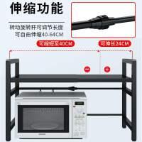 可伸缩厨房置物架微波炉双层架子家用台面烤箱桌面电饭锅收纳支架