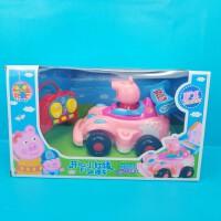 儿童玩具车男孩女孩生日节日礼物3-9岁遥控车灯光音乐车F1赛车粉红小猪 小猪遥控F1赛车 送电池+卡通贴纸
