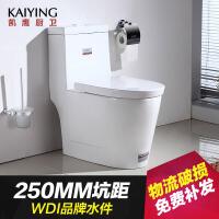 凯鹰 虹吸式连体座便器卫生间陶瓷马桶(250mm坑距)KY-8815