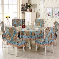 圆桌布布艺圆形家用欧式餐桌布椅套椅垫套装加大餐桌椅子套罩