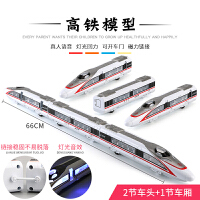 儿童地铁火车玩具仿真和谐号高铁动车模型男孩绿皮火车小汽车模型 复兴号-3节-