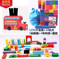 多米诺骨牌小火车儿童玩具积木自动投放车抖音男孩电动61