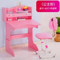 学习桌儿童环保板材书桌简约家用课桌小学生写字桌椅套装书柜组合少女心
