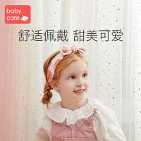 babycare宝宝发带蝴蝶结发饰 儿童碎发百搭头饰 女童可爱头箍饰品