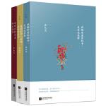 沈从文作品集精选(全3册 )