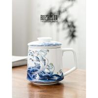 陶瓷泡茶杯青花瓷带盖过滤茶水分离杯办公室杯子喝茶杯花茶滤茶杯