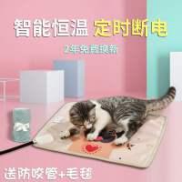 宠物电热毯小狗狗恒温智能定时防水猫咪专用窝小型取暖加热垫猫用