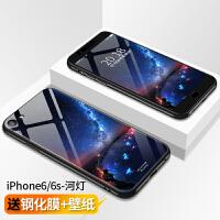 苹果6s手机壳玻璃女款iphone6全包六新款6sp防摔硅胶套plus潮男i6p个性创意苹果6pl
