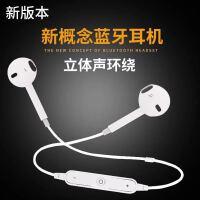 运动款颈挂式蓝牙耳机手机通用耳塞式耳麦华为小米苹果
