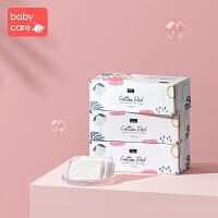 babycare纯棉厚款化妆棉卸妆棉女卸妆用脸部化妆工具专用40片*3盒