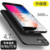 iphone6背夹式充电宝苹果7plus电池6S专用8P手机壳无线冲便携器6sp移动电源大容量